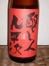 Blog2007_019_8