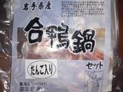 Blog_073