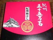 Blog_092
